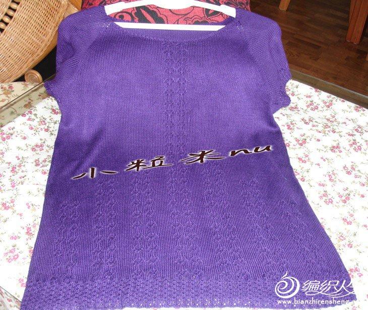 紫6副本.jpg