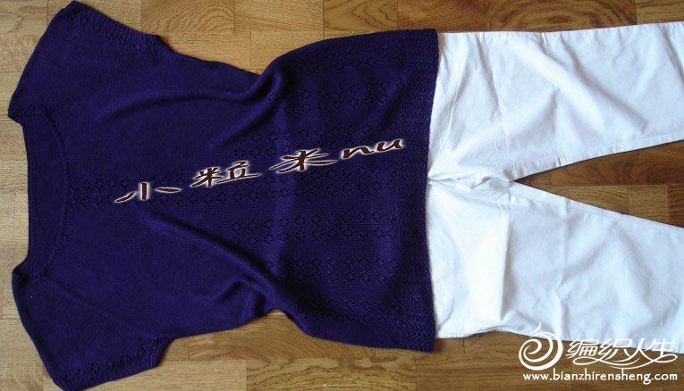 紫7副本.jpg