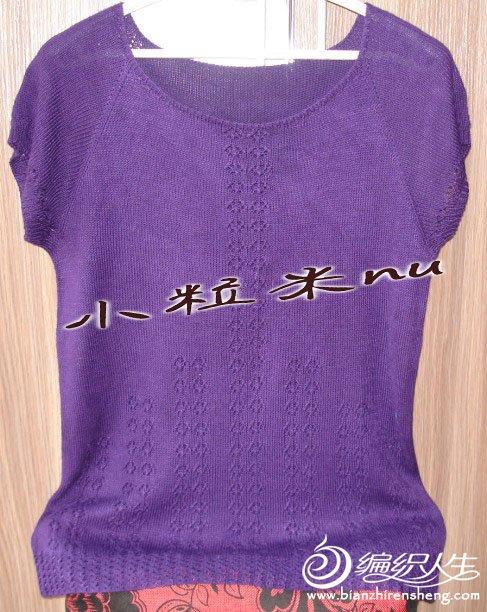 紫8副本.jpg