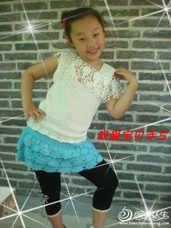 DSC06643_副本.jpg