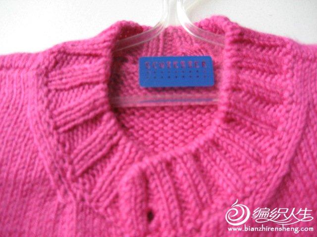 出售宝宝背心,满天星,空调毯 61  有机棉宝宝衫---《粉卷卷 》 61