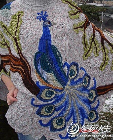 Синяя птица.jpg