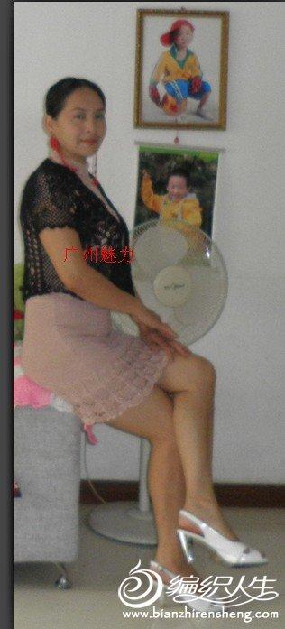 旗袍和小坎