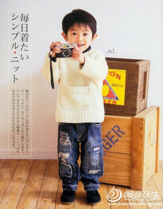 男童口袋7fdc4c1bxb99e6aa66fe3&690.jpg