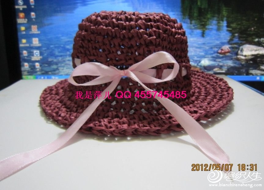 帽6.jpg
