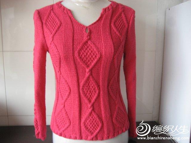 自己编织的羊绒衣 172.jpg