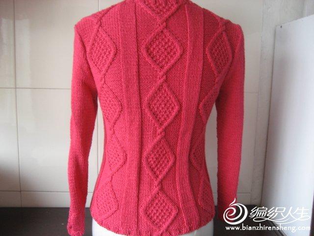 自己编织的羊绒衣 174.jpg