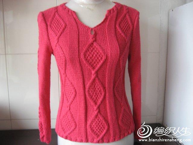 自己编织的羊绒衣 171.jpg