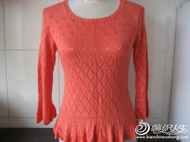 自己编织的羊绒衣 116.jpg