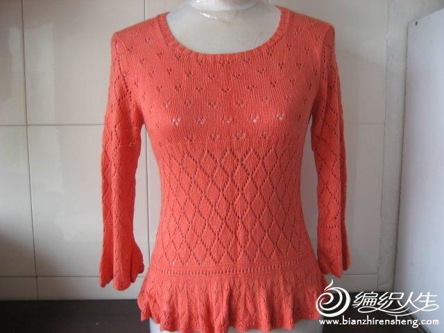 自己编织的羊绒衣 117.jpg