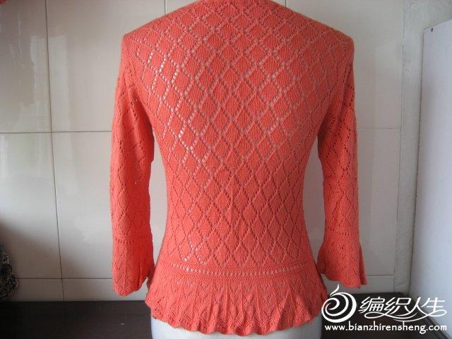 自己编织的羊绒衣 119.jpg