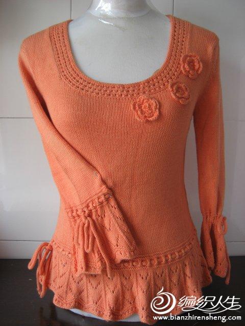 自己编织的羊绒衣 121.jpg