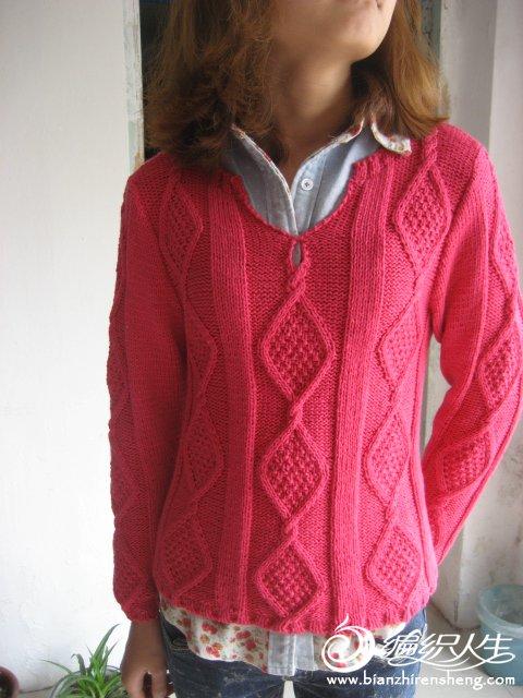 自己编织的羊绒衣 257.jpg