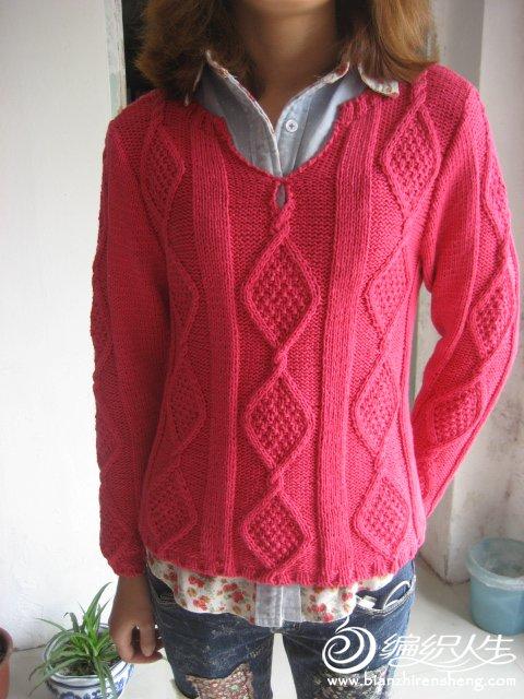 自己编织的羊绒衣 258.jpg