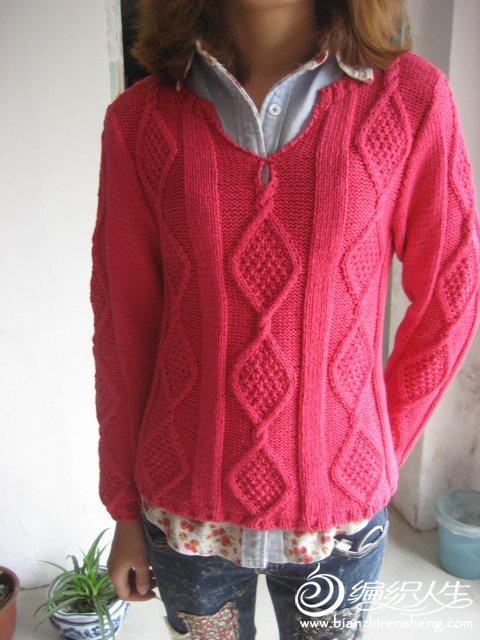 自己编织的羊绒衣 259.jpg