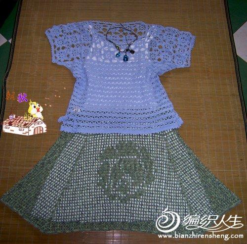 孔雀绿裙.jpg