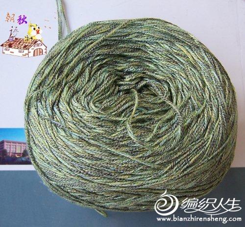 孔雀绿裙2.jpg