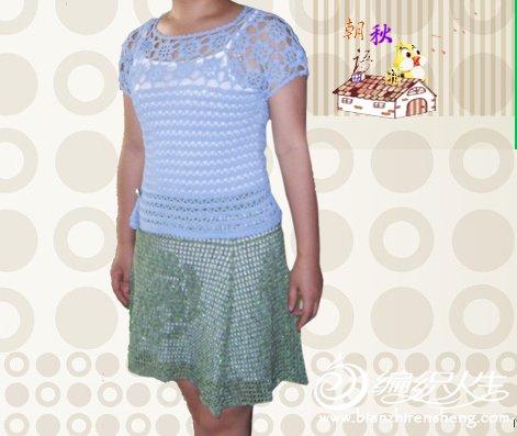 孔雀绿裙3.jpg
