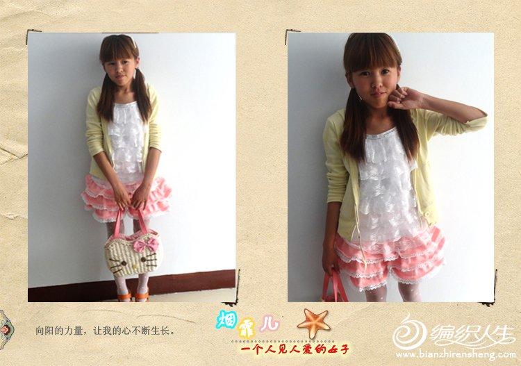 成衣4.jpg