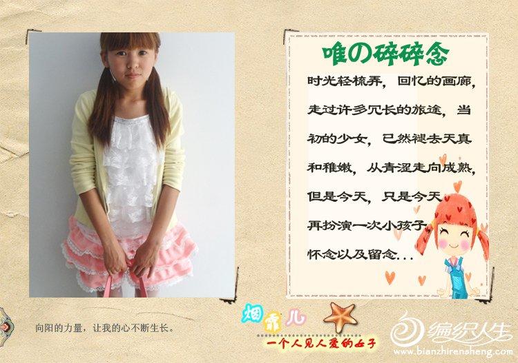成衣11.jpg