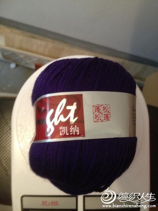 30、这个又偏紫了,1J共计35元.jpg