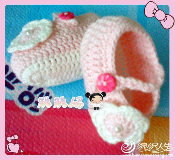粉嫩宝宝鞋 1.jpg