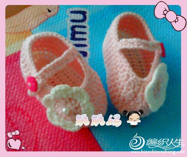 粉嫩宝宝鞋 2.jpg
