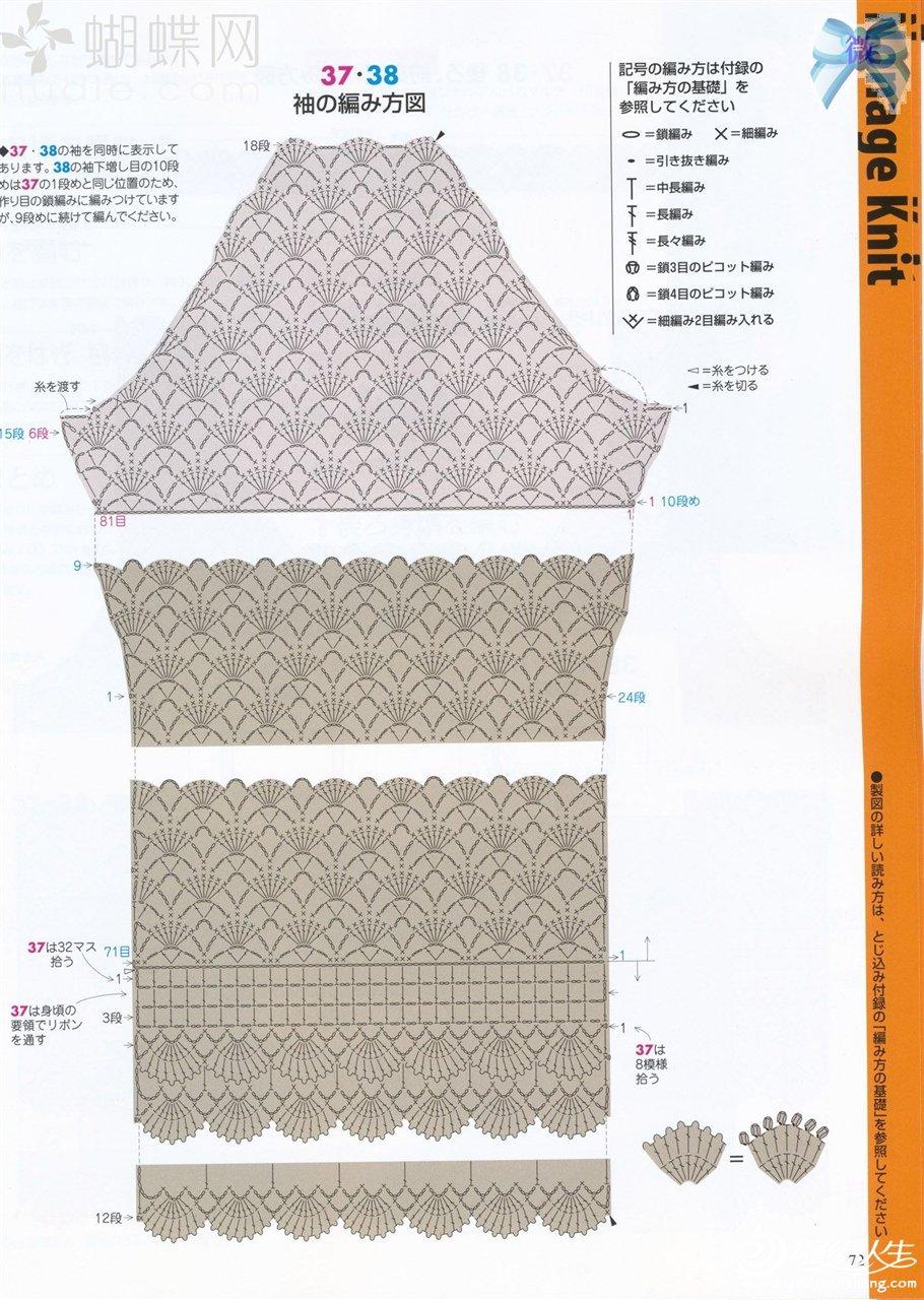 长袖4-4.jpg