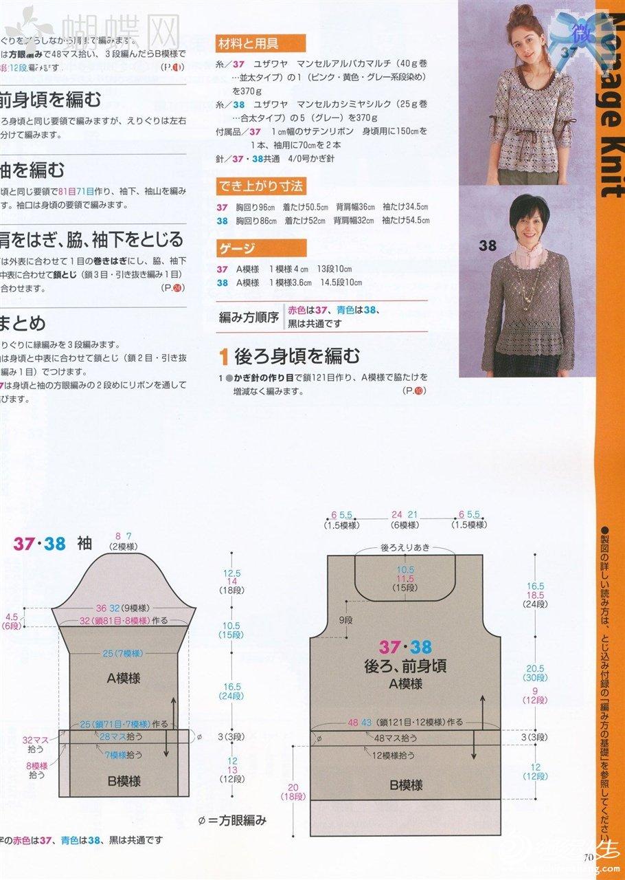 长袖4-2.jpg