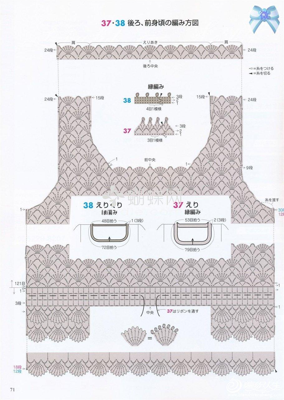 长袖4-3.jpg