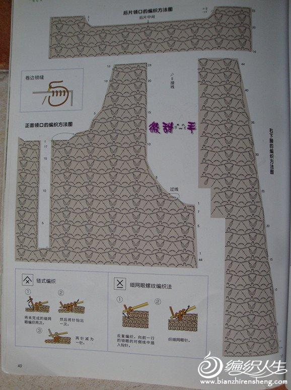 DSC02705_副本.jpg