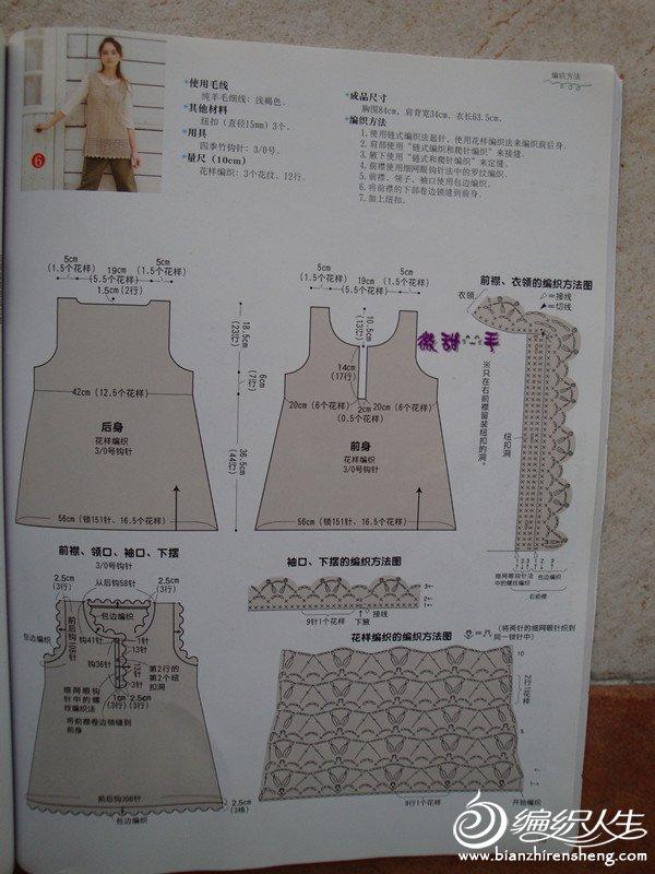 DSC02704_副本.jpg
