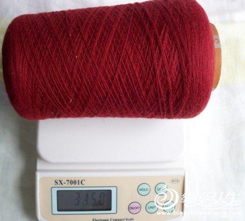 兔羊绒混纺-锈红.jpg
