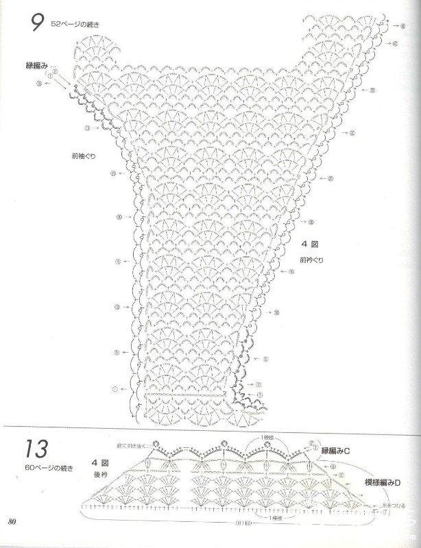 psb12.jpg