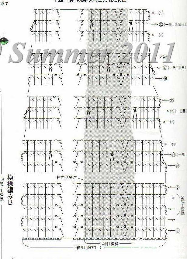 Keito%20Dama%20150%20Summer%202011069.jpg