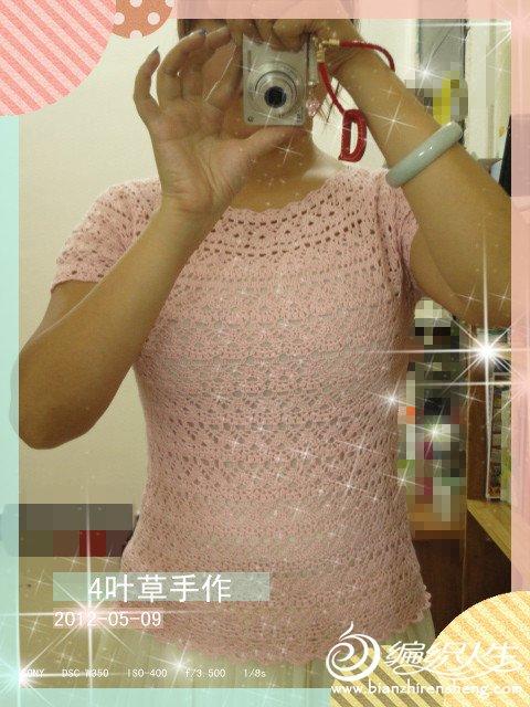DSC01977_副本.jpg
