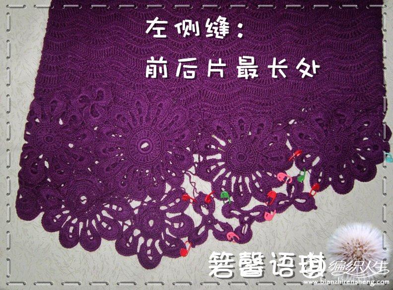 照片 021_副本.jpg