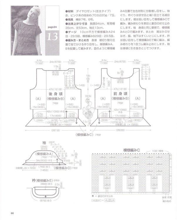 志田15-13图解1.jpg