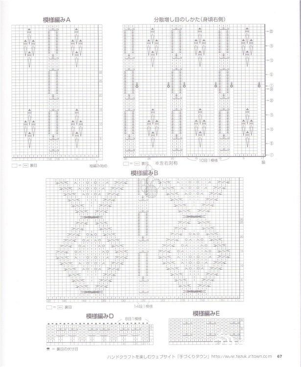 志田15-13图解2.jpg
