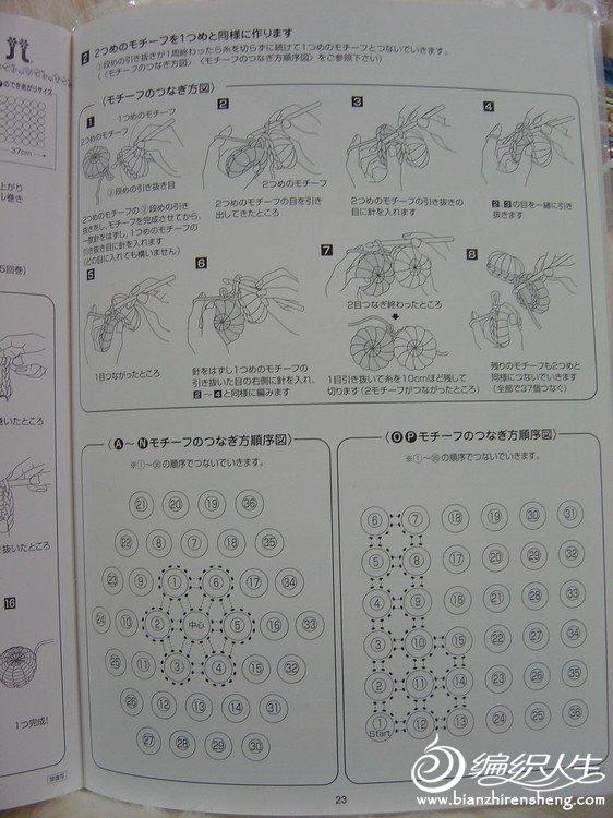 http_imgloadCATX95O4.jpg