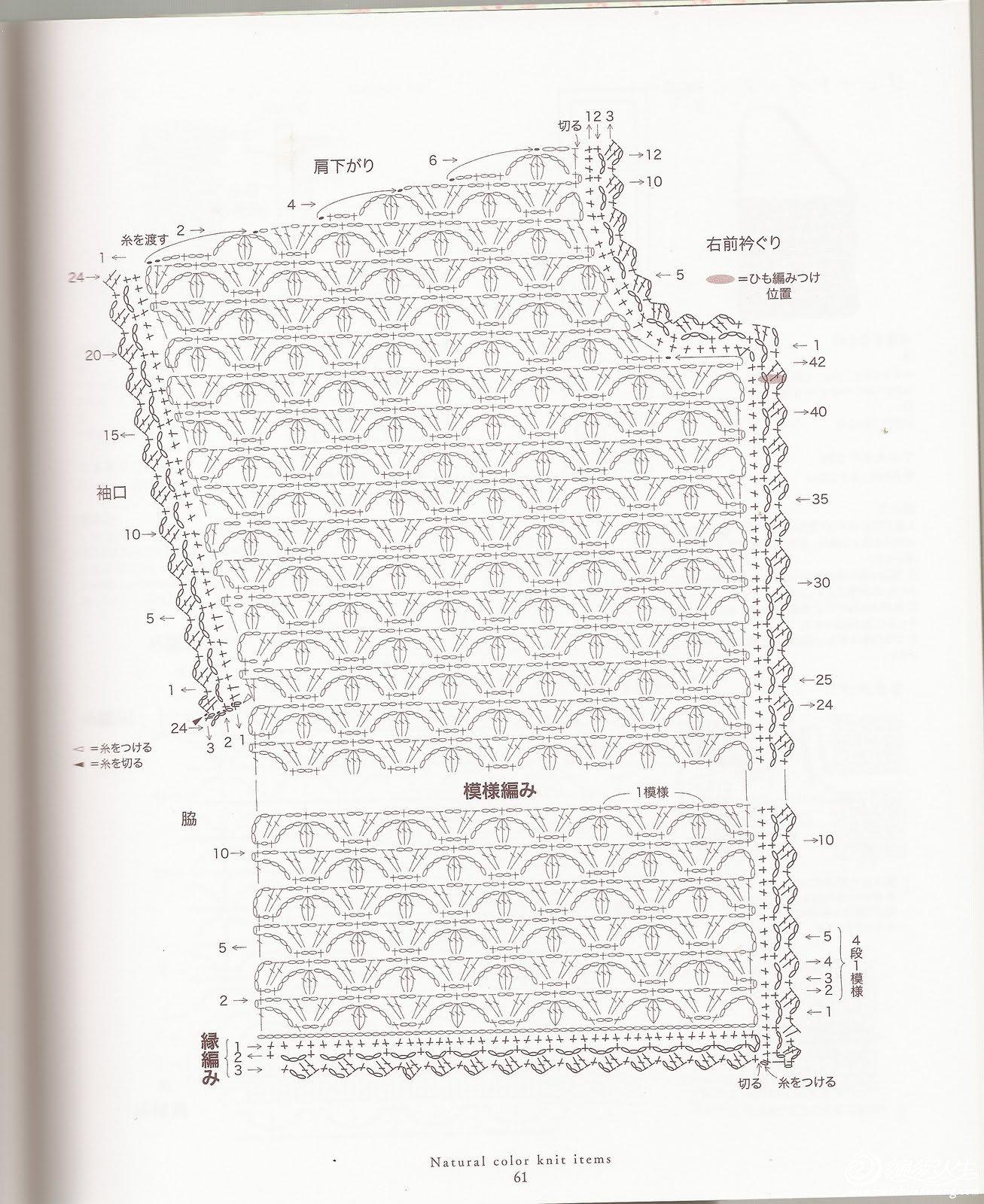 004a (1).JPG