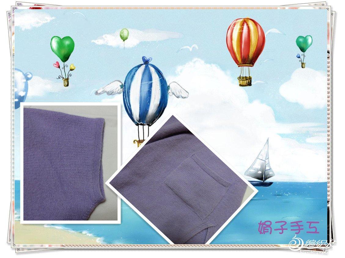 湖蓝色裙子过程 339_副本_副本.jpg