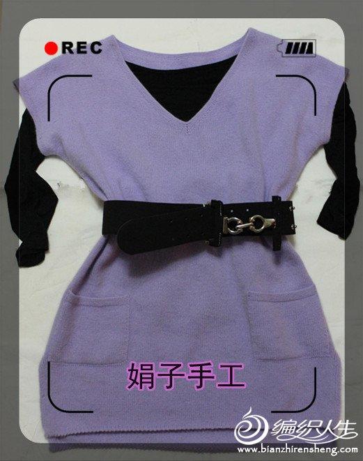 湖蓝色裙子过程 345_副本.jpg