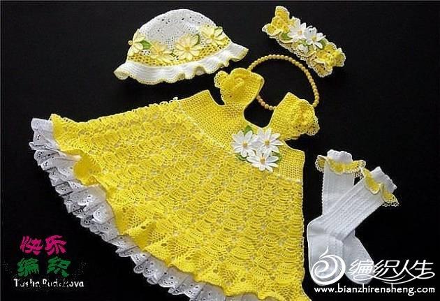 女孩子的小裙子