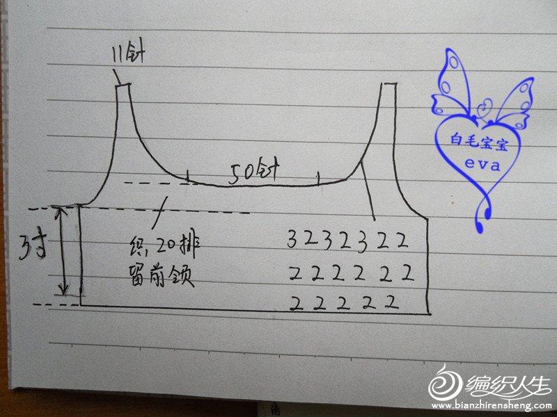 SDC11528_副本.jpg