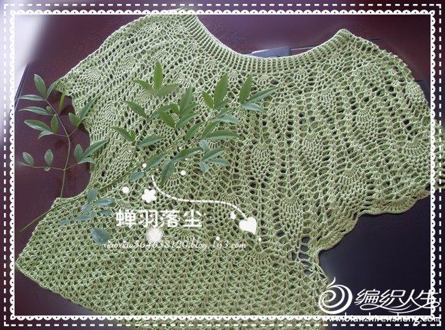 绿野仙踪2.jpg