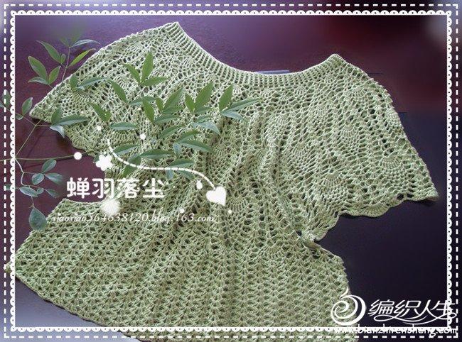 绿野仙踪7.jpg