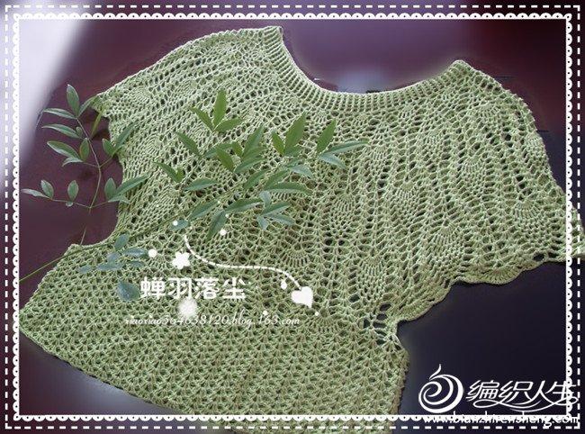 绿野仙踪1.jpg