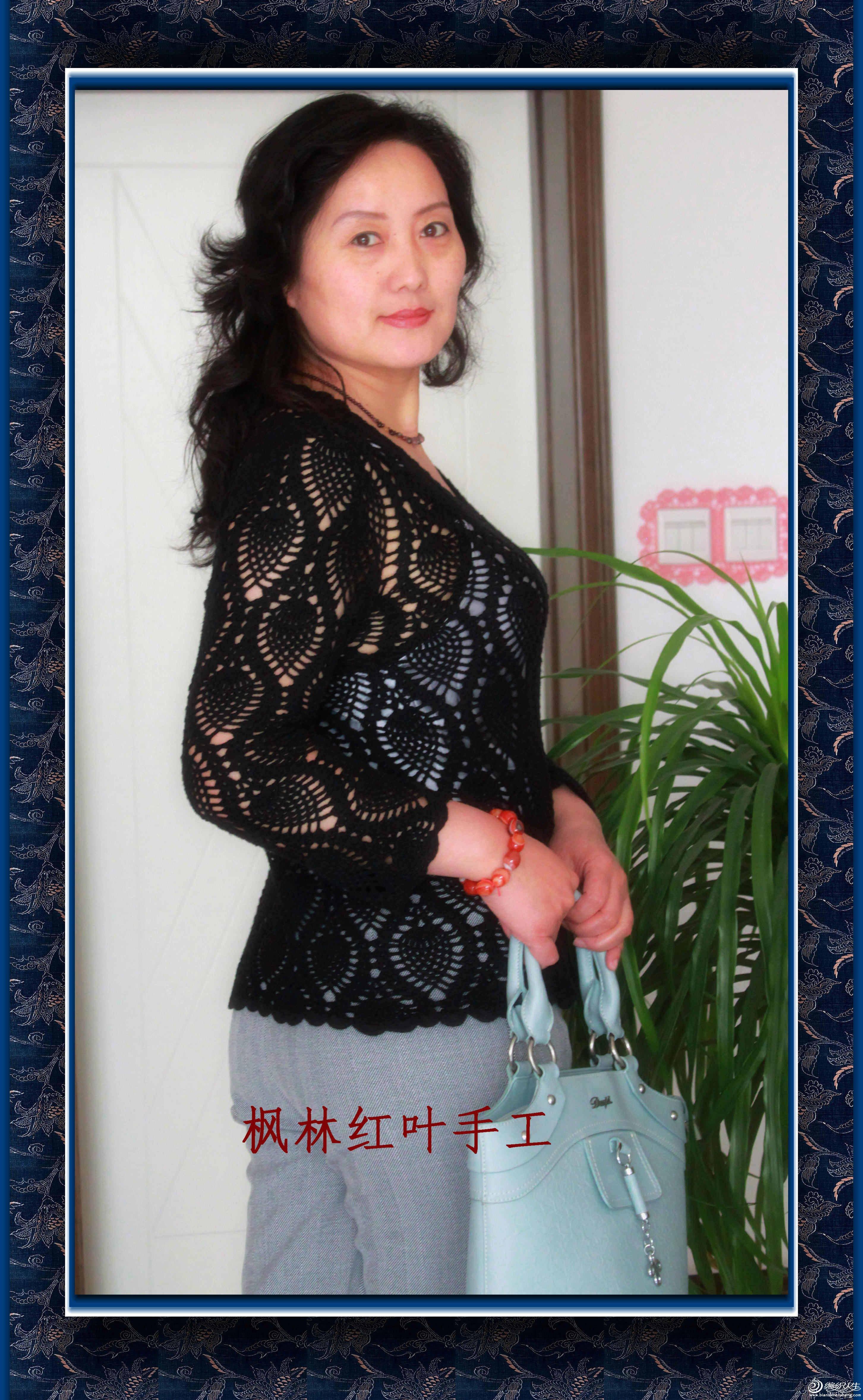 IMG_5688.jpg