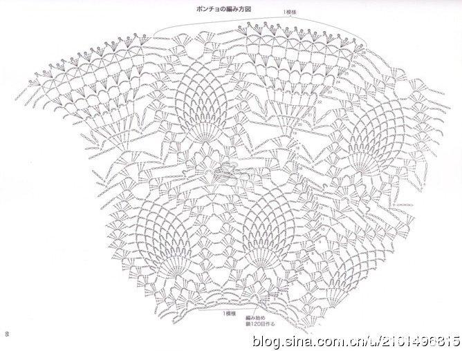 菠萝花披肩图解2.jpg